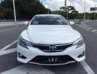 转让 轿车 丰田 锐志 2013款 2.5S 菁锐版