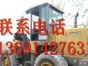 二手装载机铲车压路机推土机挖掘机平地机出售