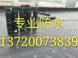 北京3mm4mmSBS改性沥青防水卷材