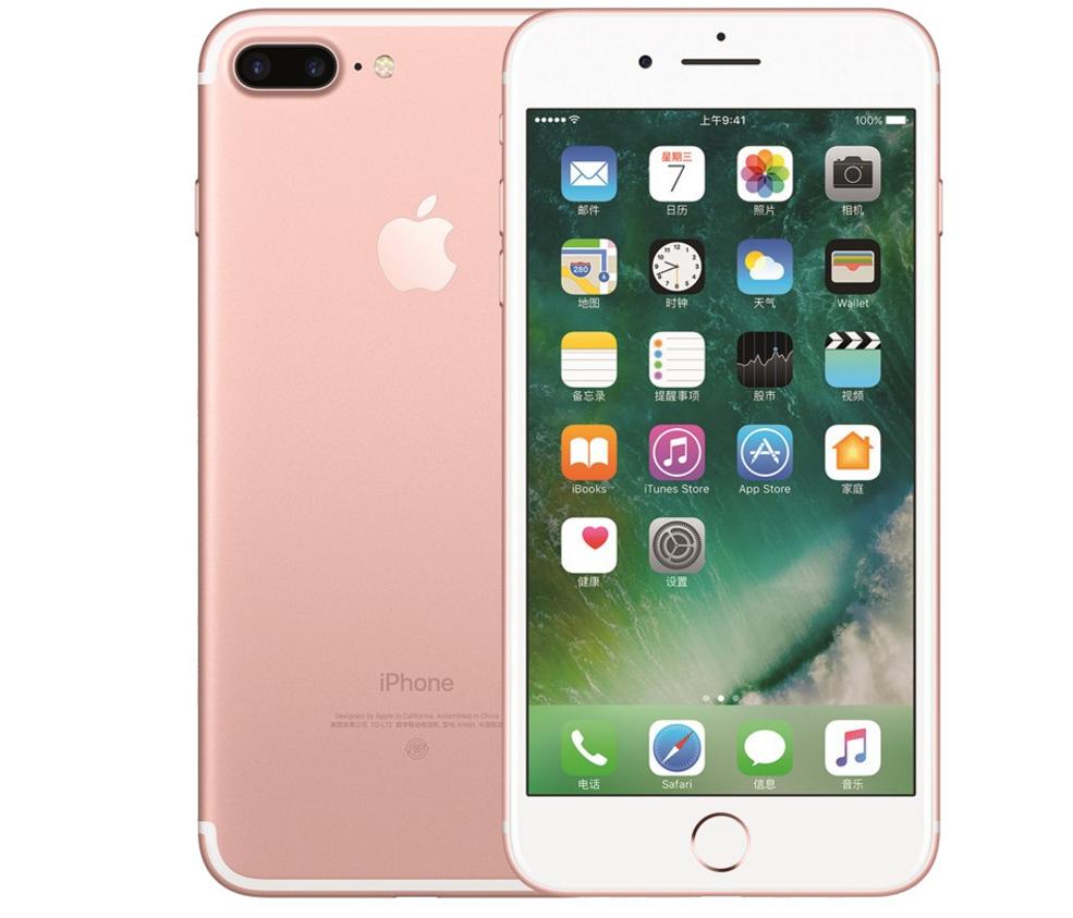 厂家苹果iPhone7 7P 6s 6 货到付款 当天发货