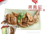 厂家直销 蒋记简加工肉类休闲食品真空包装卤肉制品太湖野鸭