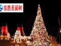 大型圣诞树厂[圣诞元旦装饰、灯饰画]真树缠彩灯串灯