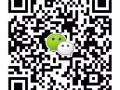 深圳市天天艾生物科技有限公司