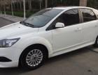 福特 福克斯两厢 2014款1.8L 自动酷白典藏版