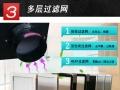 【筑绿者新风系统】加盟官网/加盟费用/项目详情