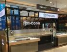 【RHODON】原创设计,时尚轻奢,精致手工作业