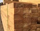 河源木方批发 建筑木方价格