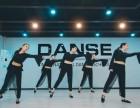 长沙开福区四房坪哪里可以学舞蹈 单色舞蹈全国连锁免费试课