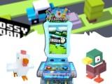 热销款小鸡冲儿童游艺机新款儿童投币游戏机