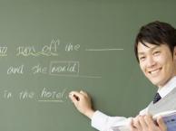芜湖英语口语培训辅导1对1教学 价格不高