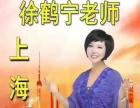 亚洲销售女神徐鹤宁机构