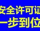 武汉地区 范围快速办理广播电视节目制作经营许可证