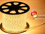 强力推荐 高亮灯带 led灯带灯条 60珠超亮贴片客厅光带 50