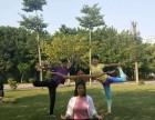 松岗学瑜伽要多少钱?