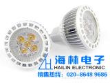 E27灯杯3w节能led 灯泡照明led光源超亮球泡 E27筒灯