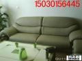 石家庄专业维修沙发 沙发翻新加固 椅子包面 开线缝合