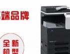 珠海市拾力办公设备租赁专家 复印机租赁 打印机出租
