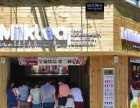 广州奶茶店加盟榜COCO奶加盟