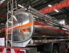 转让 油罐车东风东风国五15吨20吨铝合金油车