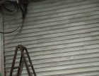 中山电动卷闸门维修/安装/定做 伸缩门维修