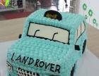 订生日水果鲜奶艺术搞怪汽车巧克力蛋糕金昌蛋糕实体店
