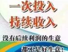苏州绿叶如何代理,绿叶大生活萃取机价格,深圳苏州绿叶批发商