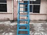 生产取货登高梯,1.5米带脚轮登高梯图,2米上料登高梯报价