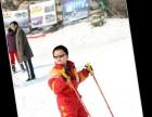 金象山滑雪场团队滑雪,比团购更实惠,仅限团队