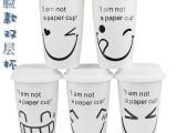 创意陶瓷杯 经典风格双层陶瓷水杯 表情笑脸杯 批发 定制logo