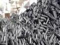中翼木炭机 中翼木炭机加盟招商