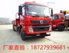东风国五长兴12吨随车吊厂家新车常年出售
