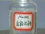 供应氨水试剂氨水