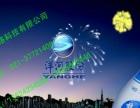 松江做网建设公司,专业网制作维护、溢尚网站设计公司
