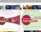 中关村专业印刷名片 环保纸名片 uv名片 烫金名片