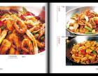 北京专业菜谱菜品拍照菜谱内页设计菜谱印刷加工