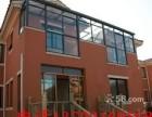 天津断桥铝门窗封阳台,专业阳光房制作