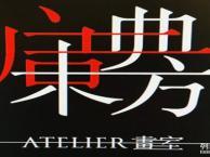 通州素描培训 色彩培训 北京素描培训 青少年美术培训