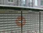 台州邮政信报箱