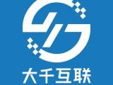 台州营销推广运营-朋友圈广告-小程序开发