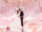 开州区首选的婚庆公司摩朵婚礼