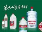 农夫山泉、雀巢、怡宝、哇哈哈、桶装水瓶装水批发零售