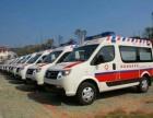 救护车出租正规120 私人救护车 大型活动保障用车