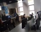 株洲创业90软件学院火热招生,推荐高薪就业职位