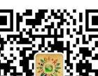 丽江人脉圈(微信平台信息免费发布)
