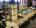 京雄世贸港位置和价格?开发商是谁?
