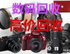 太原专业回收佳能单反相机回收佳能5D等相机
