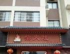 红旗 金湾一小旁 酒楼餐饮 商业街卖场