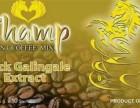 胜利咖啡,养生咖啡