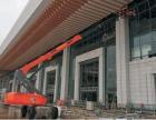肇庆大旺工程建设用直臂式高空作业车出租,24米直臂高空车出租