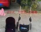婴儿便携式推车